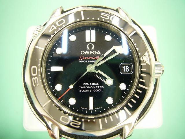 オメガシーマスターPRO300 168.1509